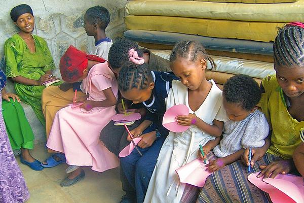 Didaktisches Material – Äthiopien (2011)