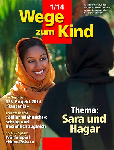 WzK 1/2014: Sara und Hagar